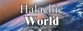 Halachic World Logo